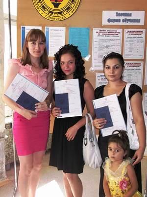 Наши выпускники